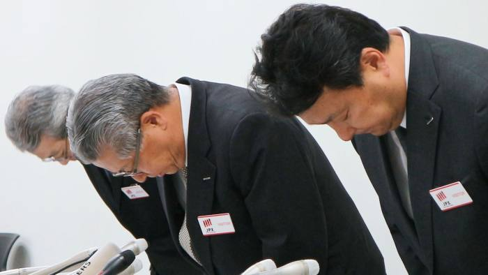 Dentsu executives bow to apologise for overbilling clients for online ad services