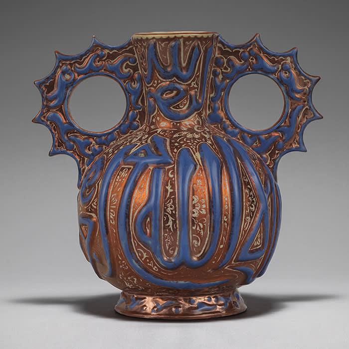 Lustre vase with Kufic script (c1880) at Callisto Fine Art