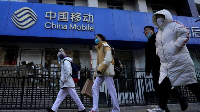 China Mobile office in Beijing, on January 8