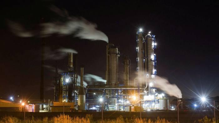 A petrochemical plant