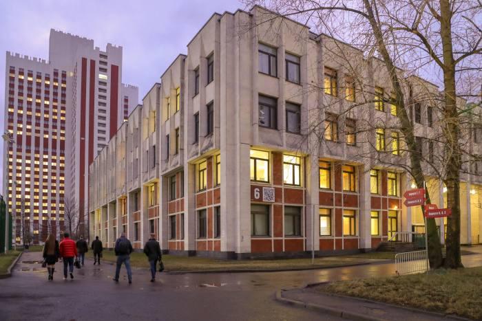IBS-Moscow Ranepa