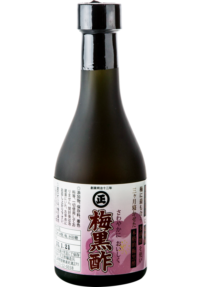 Marusho Apricot BlackVinegar, £22 for 300ml, thewasabicompany.co.uk