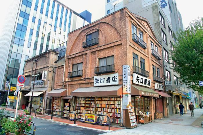 Kanda Book Town