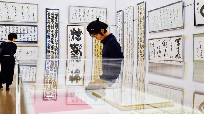 Calligraphy at the National Art Center in Roppongi