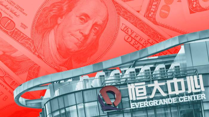 Montage of Evergrande building and US dollar