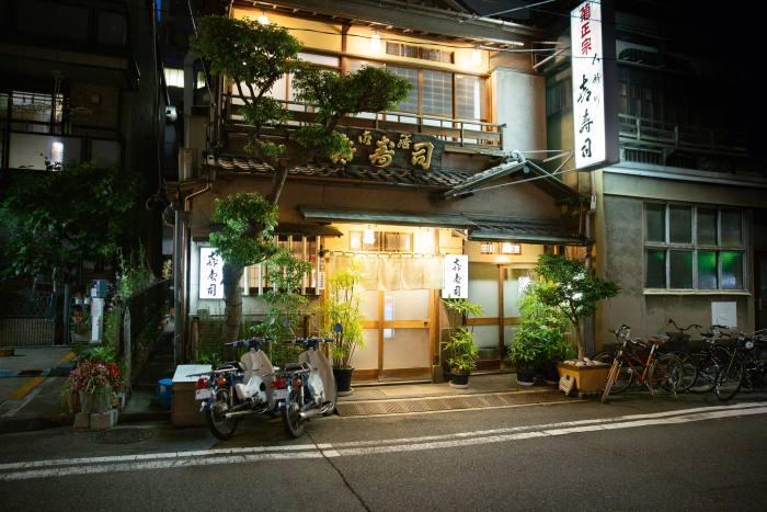 Kizushi Restaurant, Ningyocho