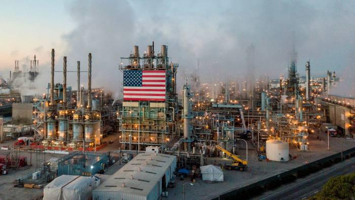 A Marathon Petroleum refinery in California