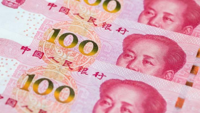 Renminbi banknotes
